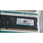 Ram KINGMAX™ DDR4 8GB bus 2400MHz
