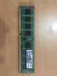 RAM KINGMAX™ DDR3 2GB 1333Mhz