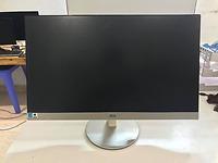 Màn hình AOC 27 inch LED IPS full viền I2769V – Màu xám full viền